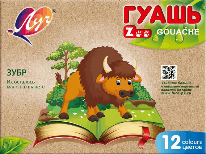 Гуаш Зоо 12 цвята