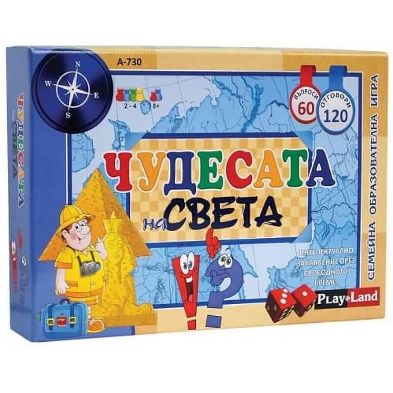 Чудесата по света, семейна образователна игра
