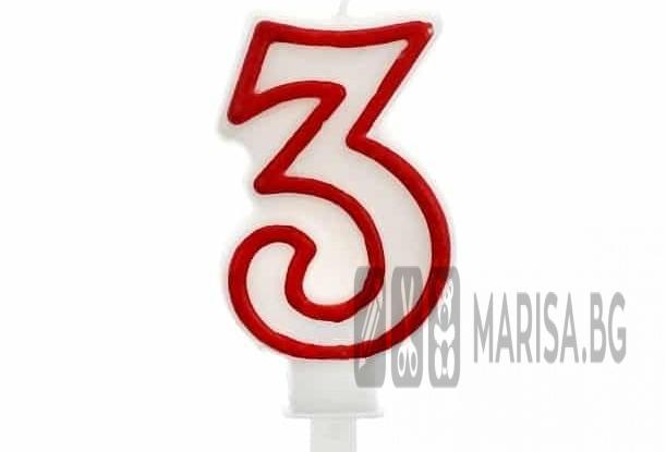 Свещи за рожден ден цифри номер 3, червена