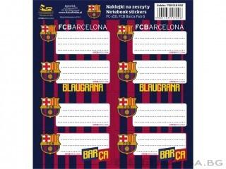 Ученически етикети FC Barcelona, Барселона