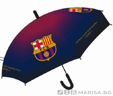 Автоматичен чадър FC Barcelona , чадър Барса