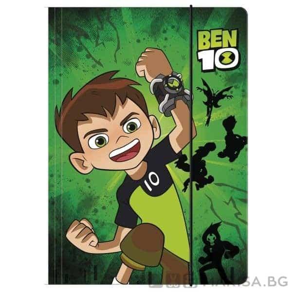 Папка с ластик Ben 10 за момче, зелена