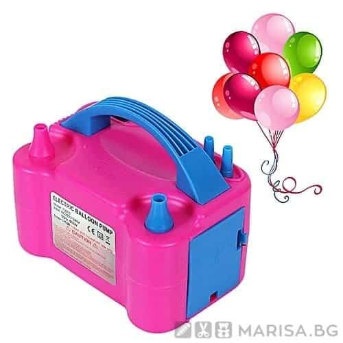 Електрическа помпа за балони преносима