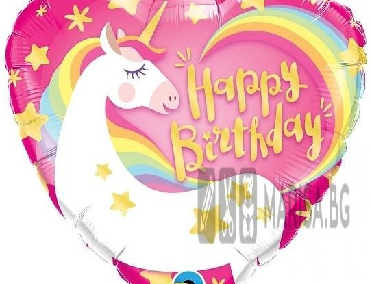 """Фолиев балон 18""""QL HRT """"Birthday Magical Unicorn"""""""