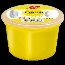 Гуаш Лимонено жълто, 225 мл