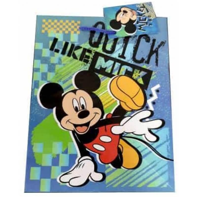 Подаръчни торбички Disney, TGD -40, варианти - Marisa.BG
